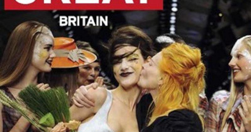 ვივიენ ვესტვუდი ბრიტანული კრეატიულობის სახე გახდება