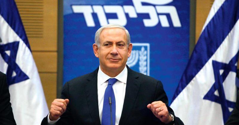 ისრაელში ნაადრევი  არჩევნები გამოცხადდა