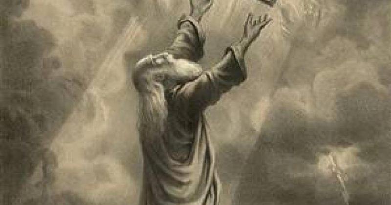 ათი მცნება არდადეგებისთვის