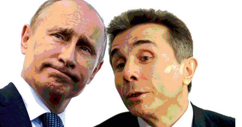 რაზე შეიძლება შეთანხმდნენ  რუსეთი და საქართველო?