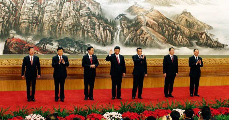 ჩინეთის კომუნისტური  პარტიის ყრილობა
