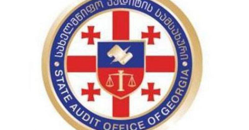 აუდიტის სამსახური: ნაციონალური მოძრაობის სამართალდარღვევებზე ამნისტია ვრცელდება