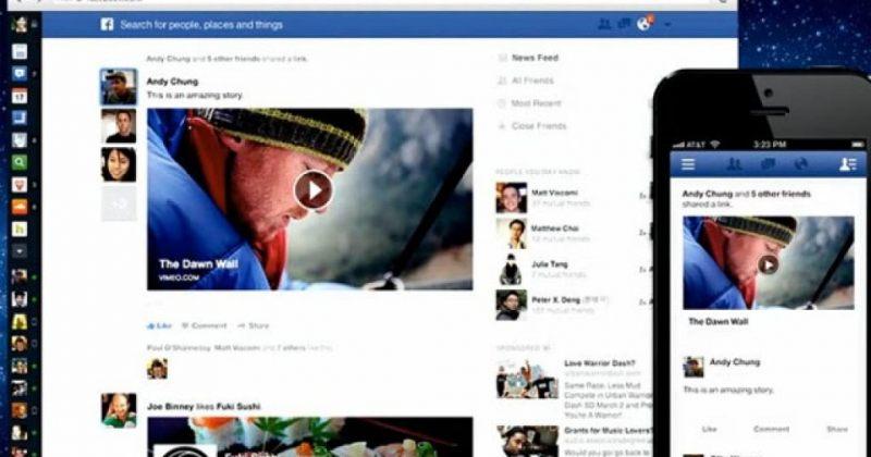 ფეისბუქი დიზაინს ცვლის