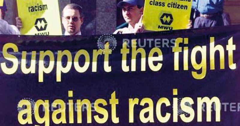 სამხრეთ აფრიკაში რასიზმი   ჯერ კიდევ ცოცხალია