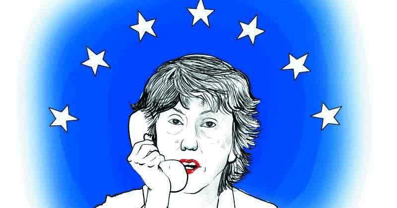 ევროკავშირის ერთიანი საგარეო პოლიტიკა – რეალური პერსპექტივა?