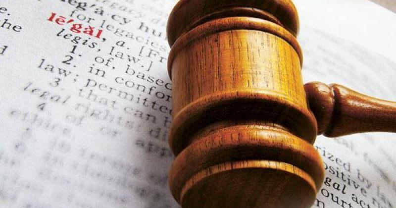 გამამტყუნებელი განაჩენები და სასამართლოს დამოუკიდებლობა