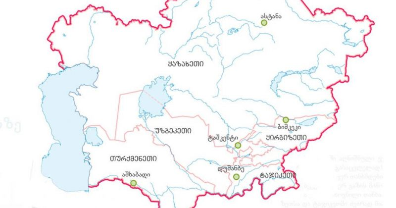 რეგიონული  თანამშრომლობის  პრობლემები  უზბეკეთ-ტაჯიკეთის  ურთიერთობის მაგალითზე