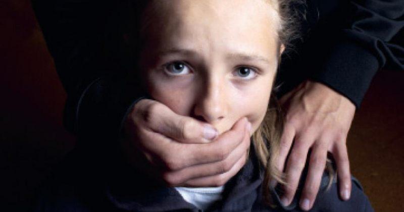 სპეციალური ანგარიში ბავშვთა  სააღმზრდელო დაწესებულებების  მონიტორინგის შესახებ