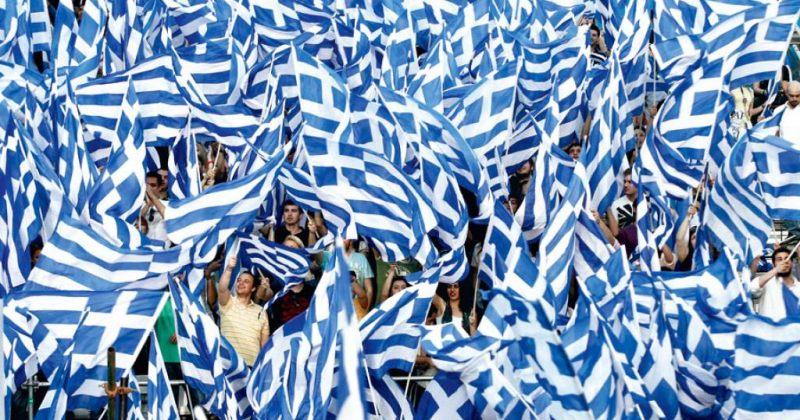 ნეოფაშისტები და კომუნისტები საბერძნეთის პარლამენტში