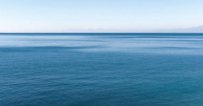'ზღვა  და საზღვარი'