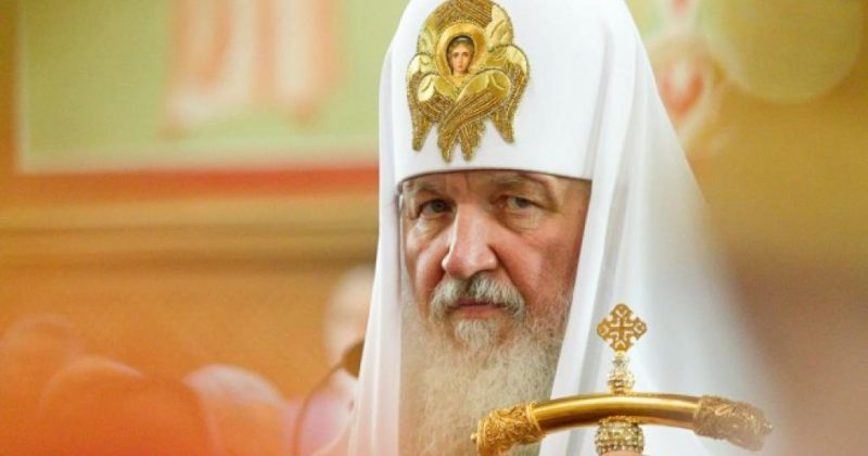 რუსეთის პატრიარქმა კირილმა გიორგი მარგველაშვილს პრეზიდენტობა მიულოცა