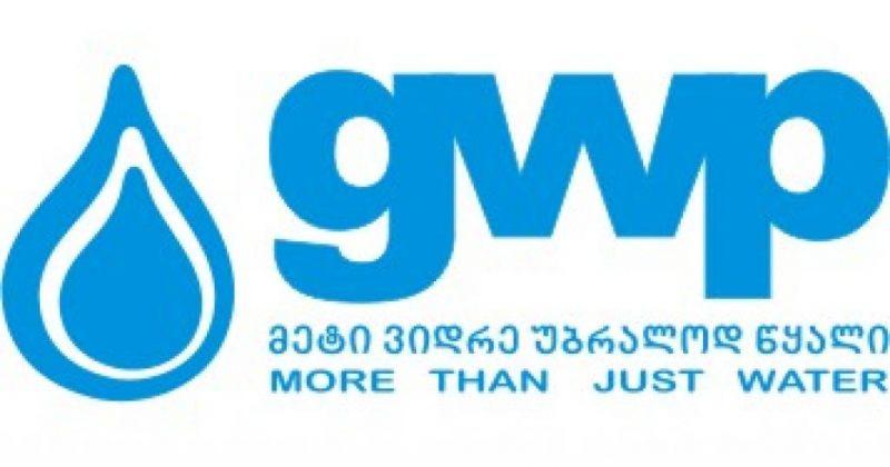 gwp თბილისის წყალმომარაგებაში პრობლემებს გამორიცხავს