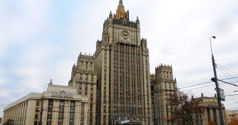 რუსეთი დიდი რვიანიდან გარიცხეს