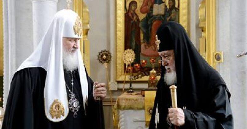 საქართველოსა და რუსეთის პატრიარქები ერთმანეთს შეხვდნენ
