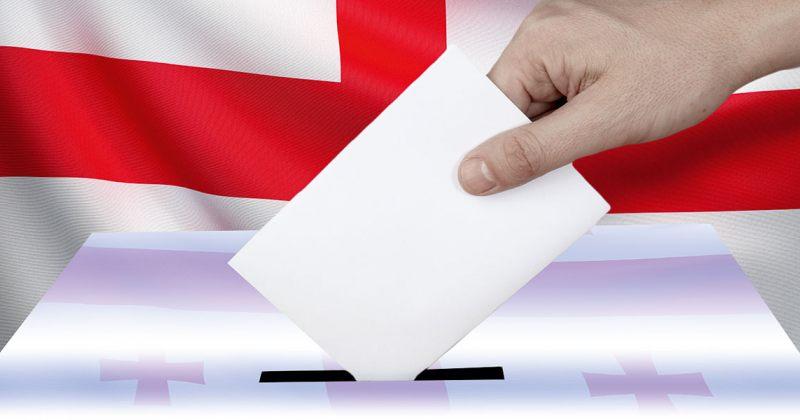 შეთანხმება საარჩევნო სისტემაზე - რა წერია მიღებულ მემორანდუმში