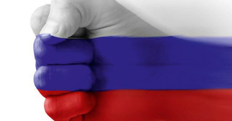 რუსეთი ჩვენი მეზობელია!