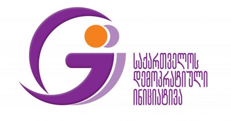 GDI: საჯარო მოხელეთა მხრიდან სიძულვილის ენის გამოყენება ტენდენციად იქცა