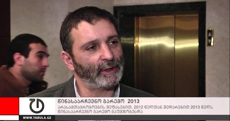 ISFED: პოლიტიკური ნიშნით ფიზიკური ანგარიშსწორების სამი შემთხვევა დაფიქსირდა