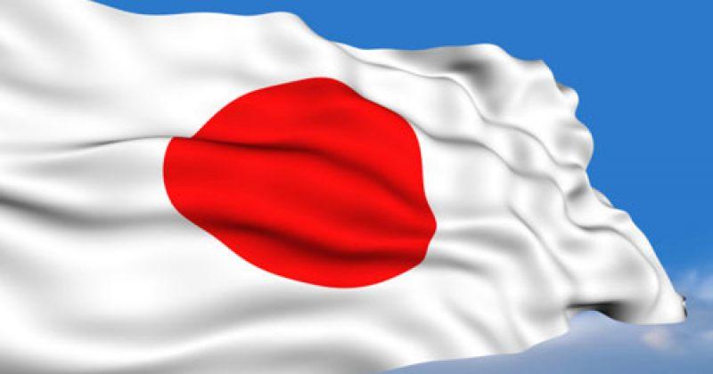იაპონია მხარს უჭერს საქართველოს სუვერენიტეტსა და ტერიტორიულ ურღვევობას