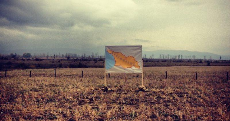 ე.წ. სამხრეთ ოსეთი: მავთულხლართებს რკინის ღობეები ჩაანაცვლებს