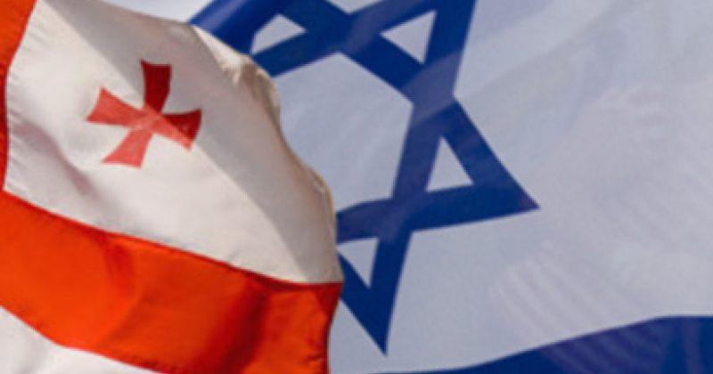 ისრაელმა საქართველო ნარინჯისფერი ქვეყნების ჯგუფში გადაიყვანა