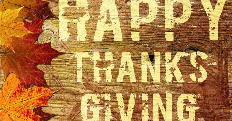 მადლიერება ნიჭია