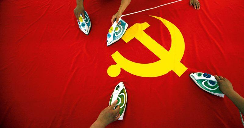 ჩინური საპნის ბუშტი