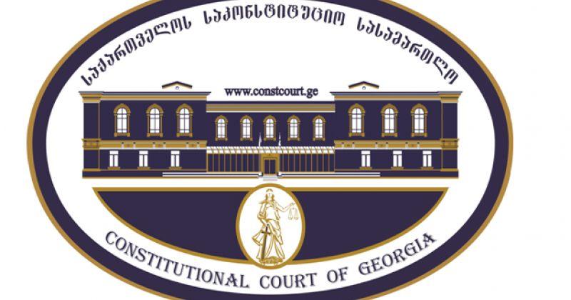 საკონსტიტუციო სასამართლომ GPB-სთან დაკავშირებით სარჩელი წარმოებაში მიიღო