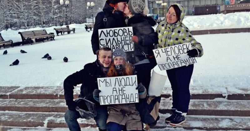 აქცია რუსეთში ჰომოფობიის წინააღმდეგ: მე ადამიანი ვარ და არა-პროპაგანდა!