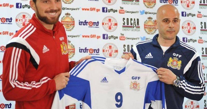 GFF: ნაკრები თეთრი და ლურჯი ფერების მაისურით არაოფიციალურ თამაშებს გამართავს