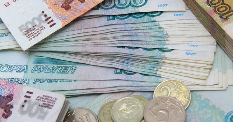 1 დოლარი 70 რუბლი ღირს, 1 ევრო - 81