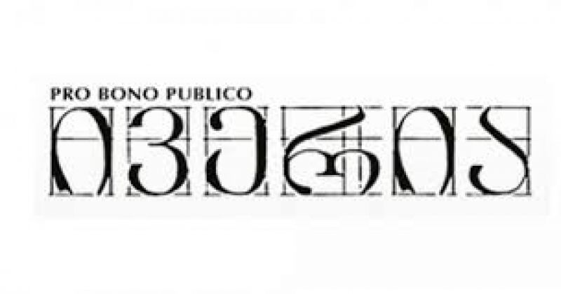 ივერია: 13 აპრილის აქციის ორგანიზებაში ენმ-ს მონაწილეობა არ მიუღია