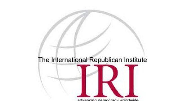 IRI: უბნებს გარეთ მყოფი მოქალაქეები ამომრჩეველზე ზეწოლის შთაბეჭდილებას ტოვებდნენ