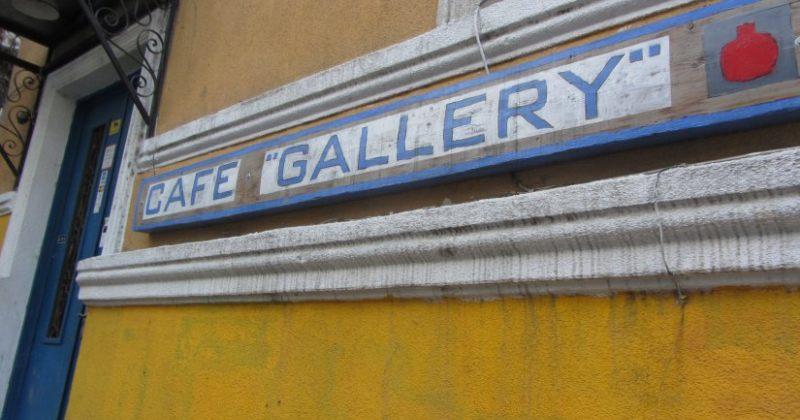 კაფე-გალერიში დასაქმებულ ლგბტ პირებზე პოლიციელებმა ინფორმაცია მოითხოვეს