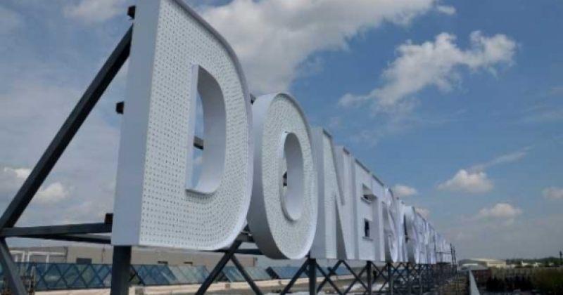 დონეცკში პრო-რუსულმა სეპარატისტებმა აეროპორტის დაკავება სცადეს