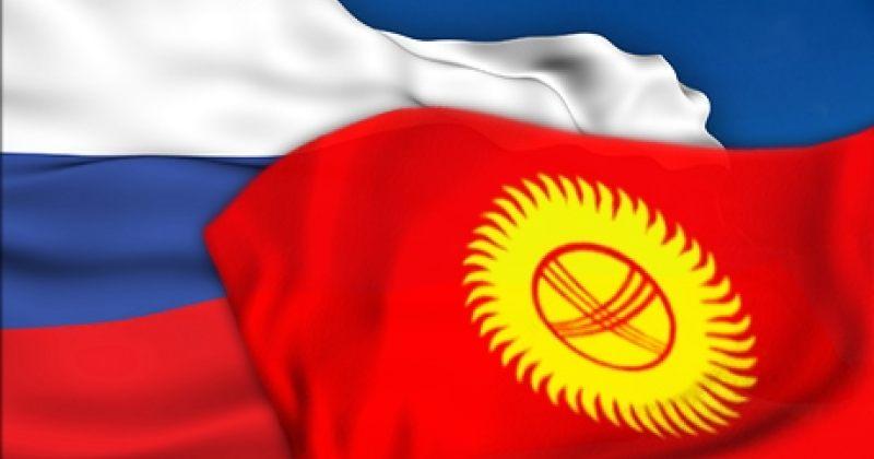 ყირგიზეთს ევრაზიულ კავშირში გასაერთიანებლად რუსეთი 1.2 მილიარდს გამოუყოფს