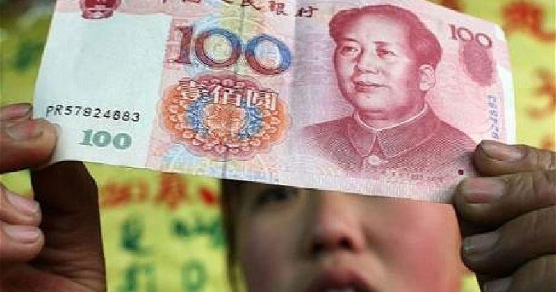 ჩინეთი ბაზრის ლიბერალიზაციისთვის მასშტაბურ რეფორმებს გაატარებს