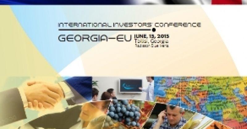 თბილისში საქართველო-ევროკავშირის საინვესტიციო კონფერენცია გაიმართება