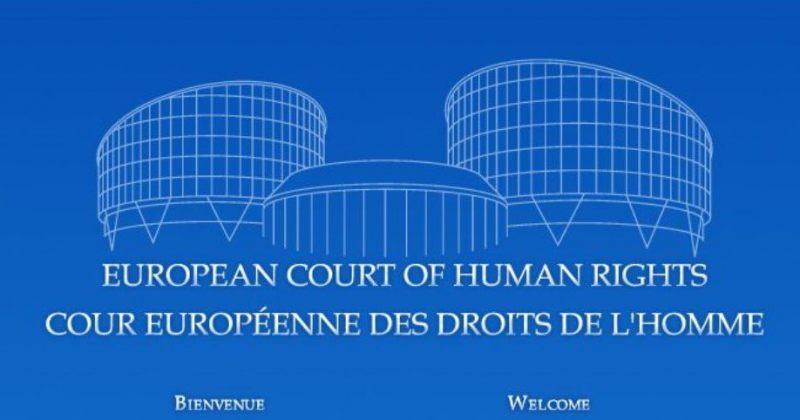 ევროსასამართლო: ქურდული სამყაროს წინააღმდეგ კანონი კონვენციას არ არღვევს