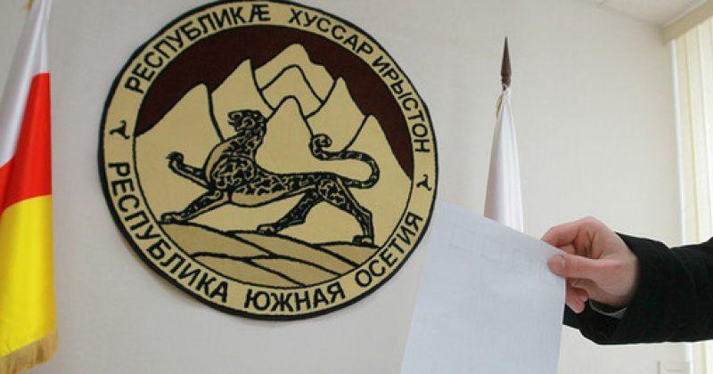 რუსეთის ფედერაცია: სამხრეთ ოსეთმა არჩევნებით ეროვნული ნება გამოხატა