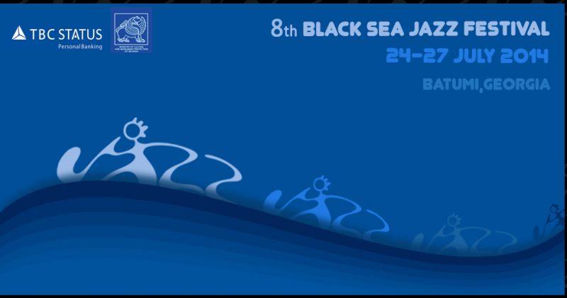 24-27 ივლისს, ბათუმში რიგით VIII შავი ზღვის ჯაზფესტივალი გაიმართება