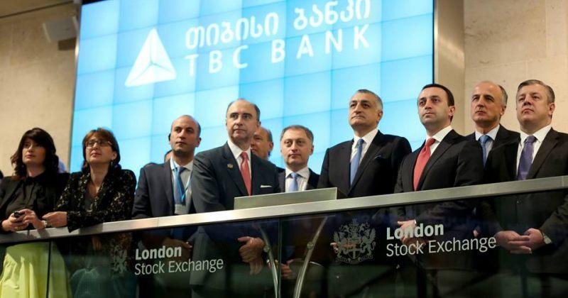 ლონდონის ბირჟაზე თიბისი ბანკის აქციებზე ფასი 11 პროცენტით გაიზარდა