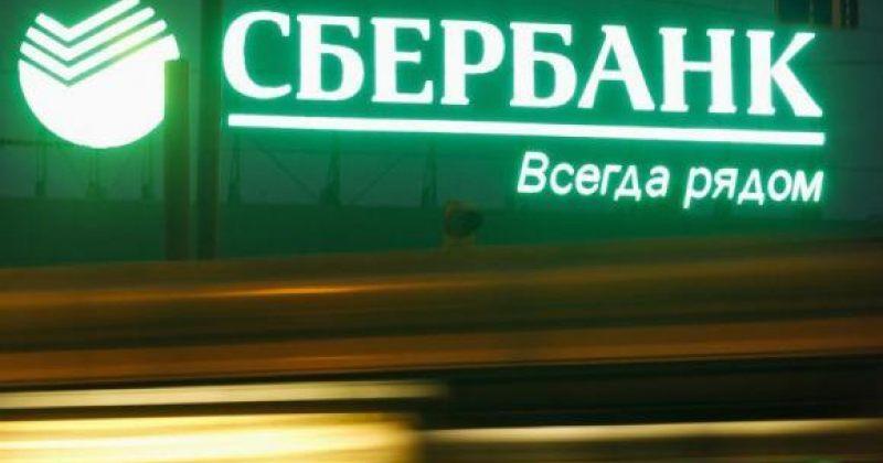 ევროკავშირის ახალი სანქციები სბერბანკს და VTB-ბანკსაც შეეხება