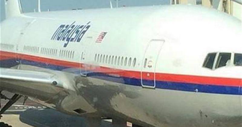 გაერო რეზოლუციით თვითმფრინავის ჩამოგდებაზე საერთაშორისო გამოძიებას ითხოვს