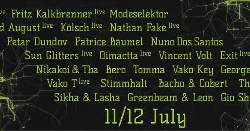 11-12 ივლისს ელექტრონული მუსიკის ფესტივალი Tbilisi Summer Set გაიმართება