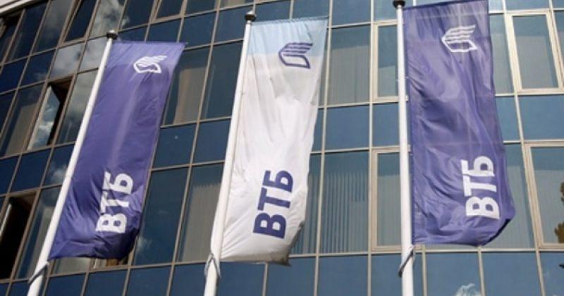 VTB-ს ქართველ მომხმარებელს სანქციების გამო პრობლემები არ შეექმნება