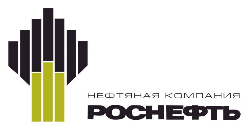 ვედომოსტი: Роснефть-ი სანქციების გამო რუსეთის მთავრობას 45 მლრდ დოლარს სთხოვს