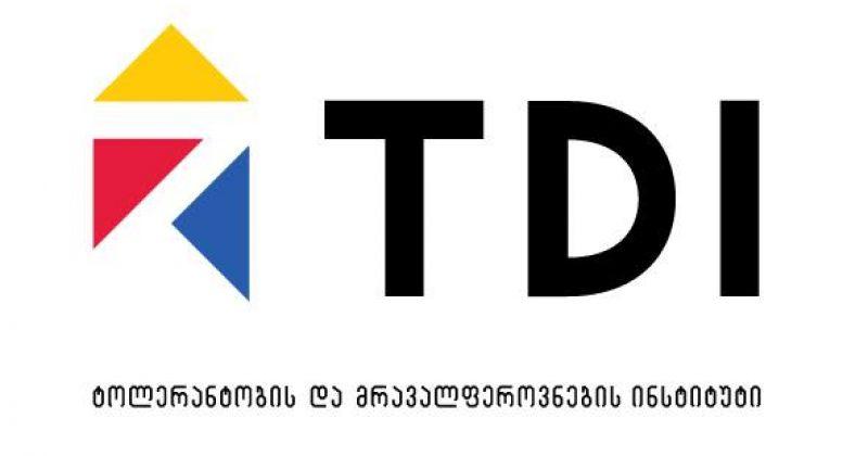 TDI ხელისუფლებას: შეწყვიტეთ მუსლიმების მიმართ დისკრიმინაციული პოლიტიკა
