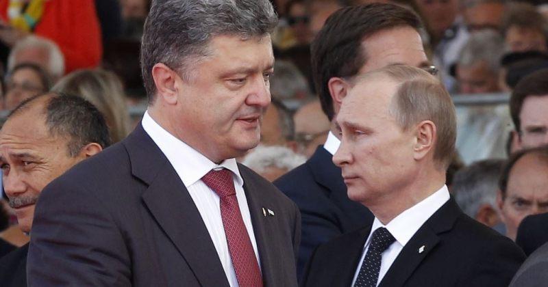 რუსეთი უკრაინას და ევროკავშირს ასოცირების შეთანხმების შეცვლას სთხოვს