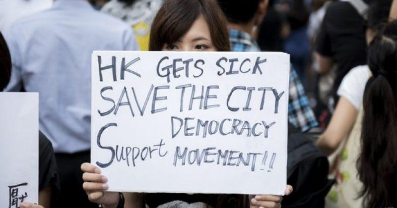 საარჩევნო სისტემის დემოკრატიზაციის მოთხოვნით ჰონკონგში აქციები მიმდინარეობს